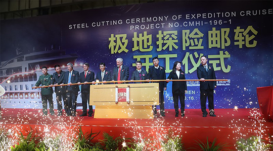 Steel Cut for First SunStone Newbuild in China